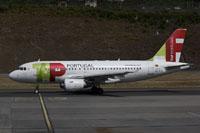 funchal airport image 13