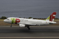 funchal airport image 16