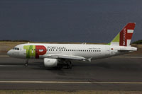 funchal airport image 17