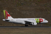 funchal airport image 23