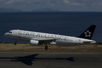 funchal airport image 38